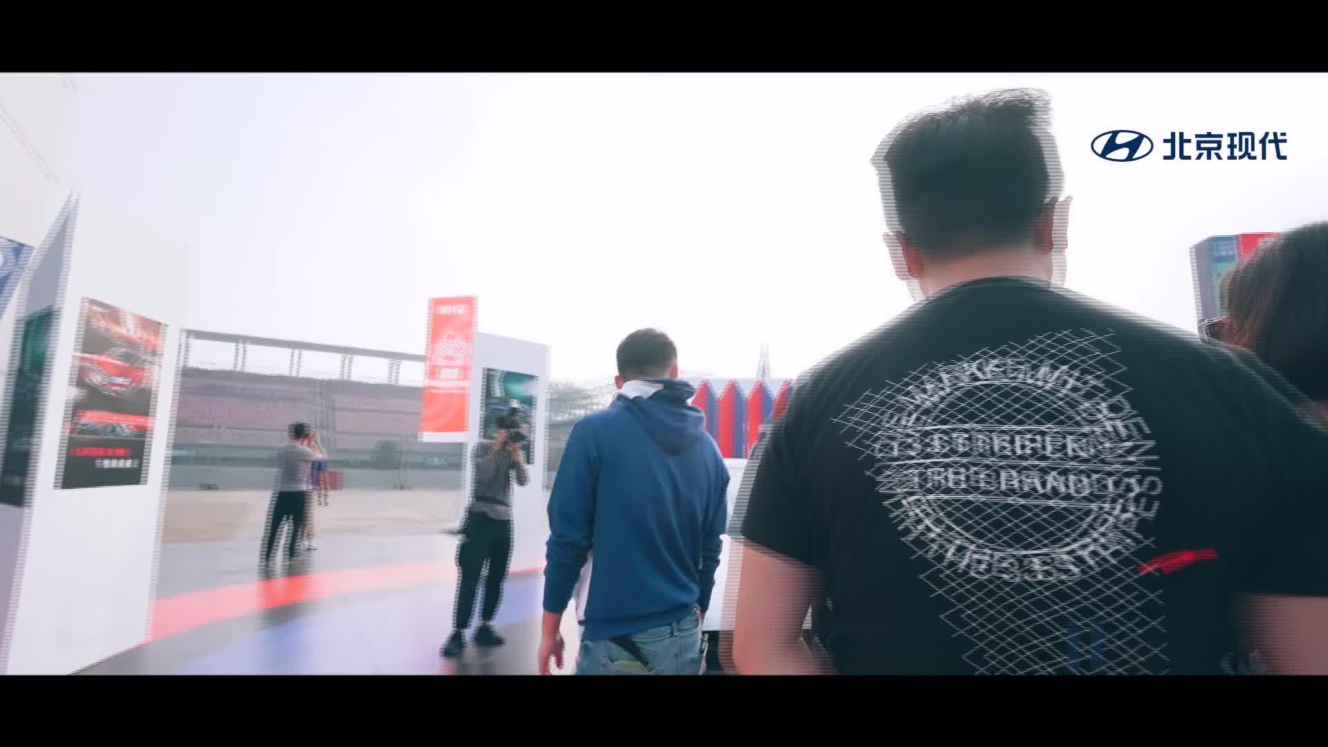 北京现代菲斯塔亮相2019易车赛道日