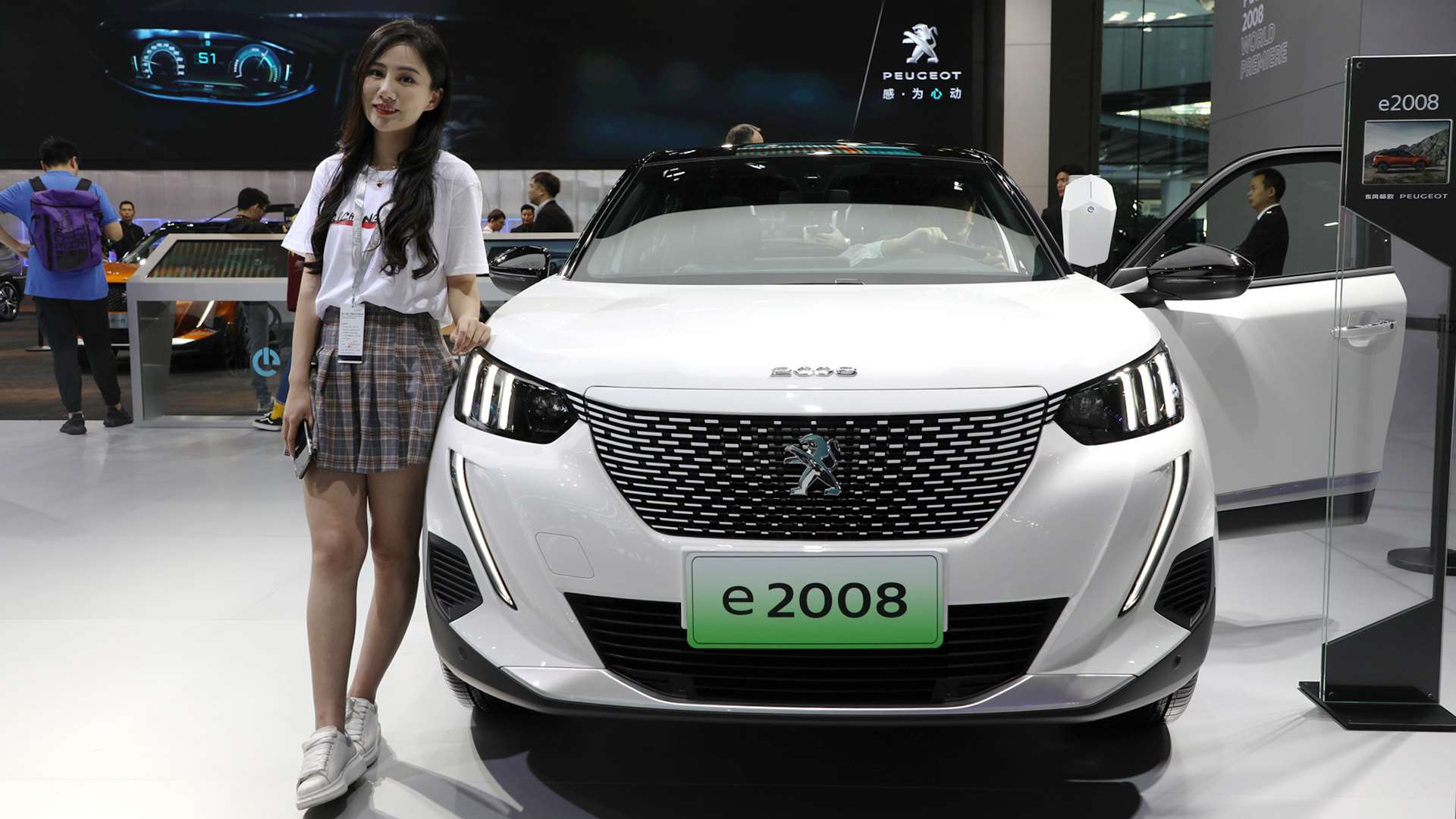 这是一台纯电动的小狮子,标致e-2008广州车展亮相