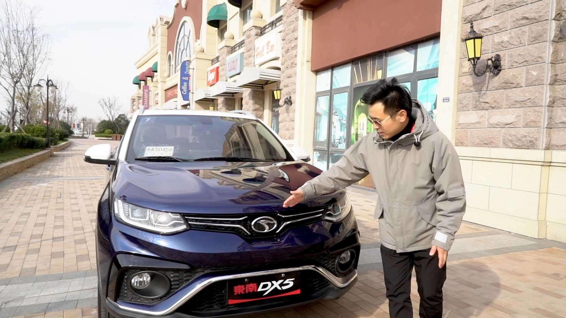 东南DX5深度试驾,6.99万起售的SUV有哪些亮点?拉出来溜溜就知道