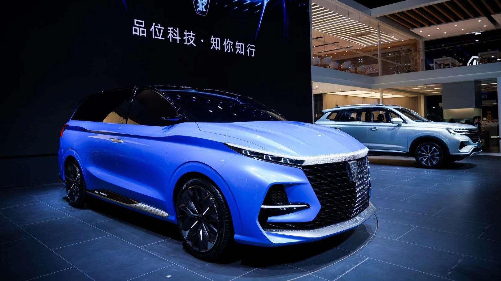 上汽荣威最强阵容登陆广州车展  演绎智能出行未来