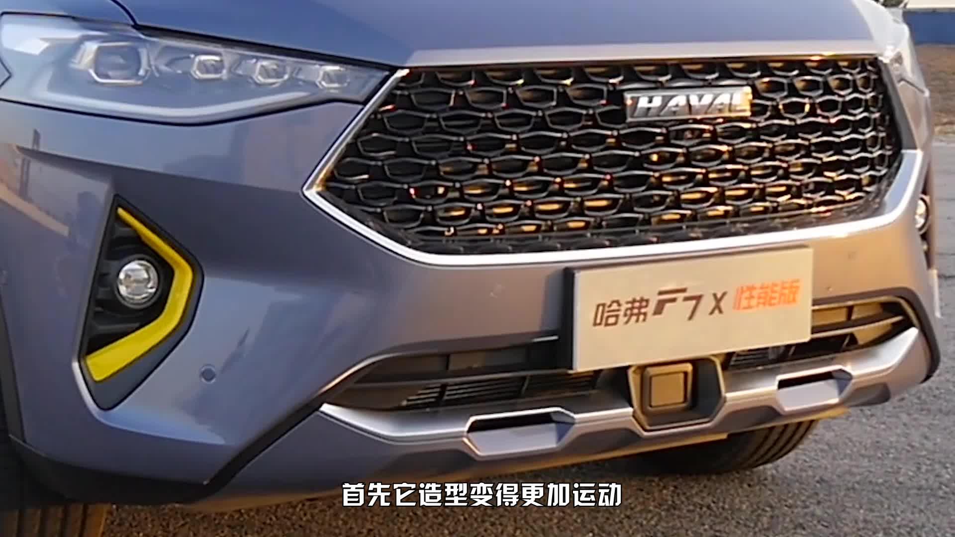 中国性能SUV的最高水准,KOL刘鸿仓赛道测评哈弗F7x性能版
