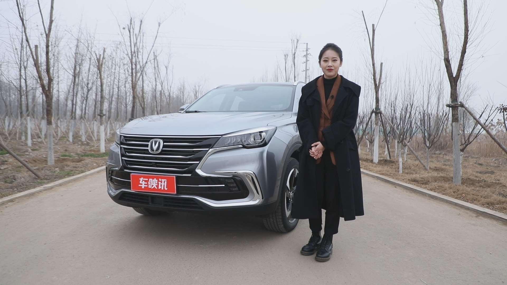 """平民轿跑SUV""""首选"""":长安CS85 COUPE凭何一试""""定终身""""?"""