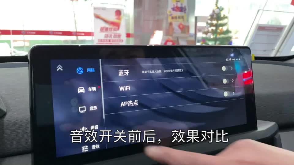 """风神奕炫探店实拍-3D音效挺""""唬人"""""""