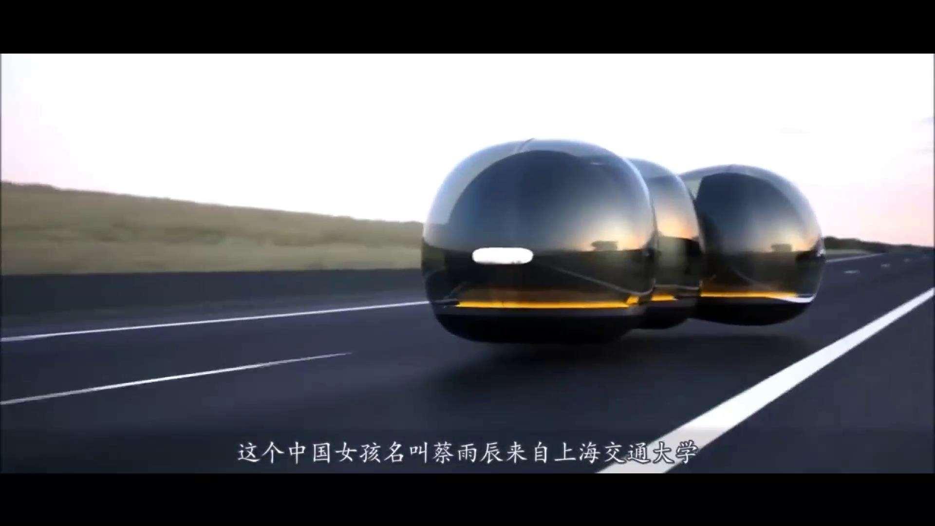 中国女大学生新发明,拒绝该国上千万购买,将专利带回祖国