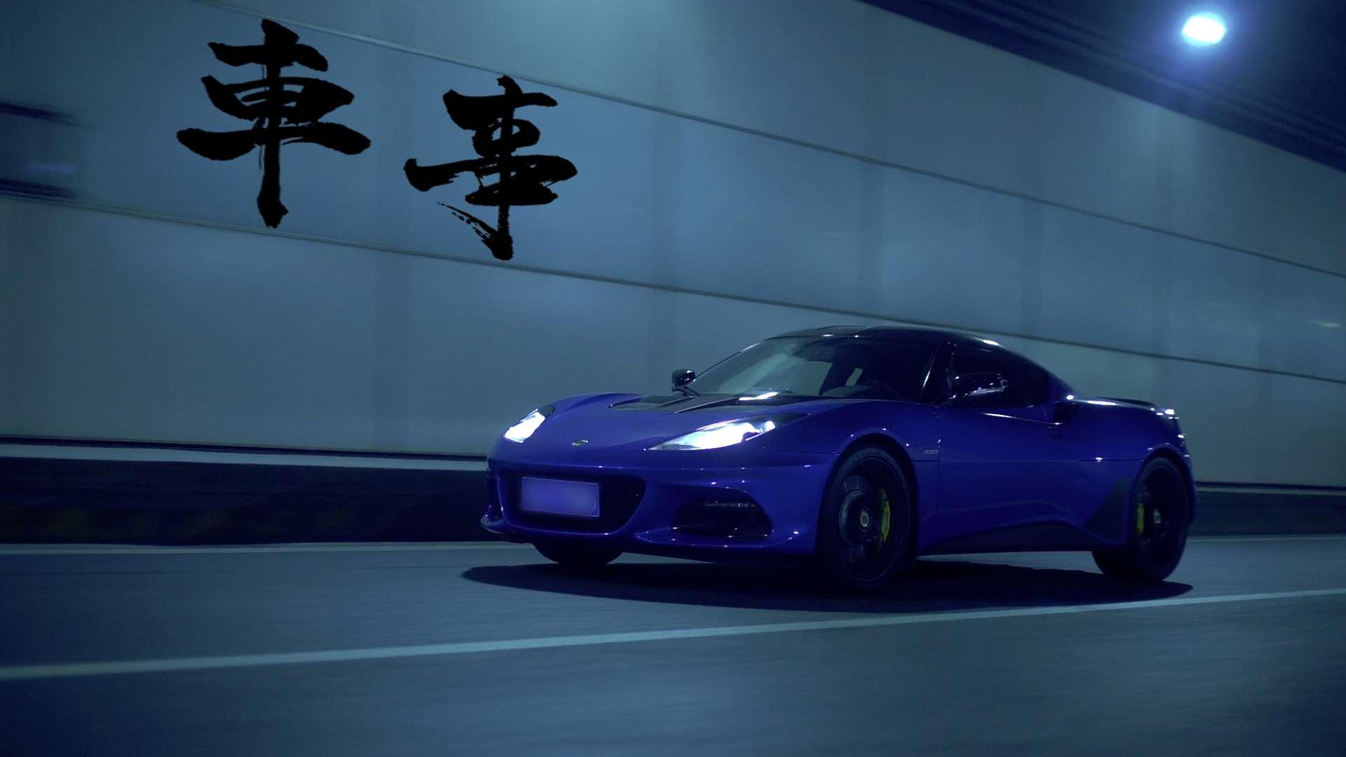 """比911还有乐趣的""""吉利跑车"""",路特斯GT410丨麻辣车事车文化视频"""