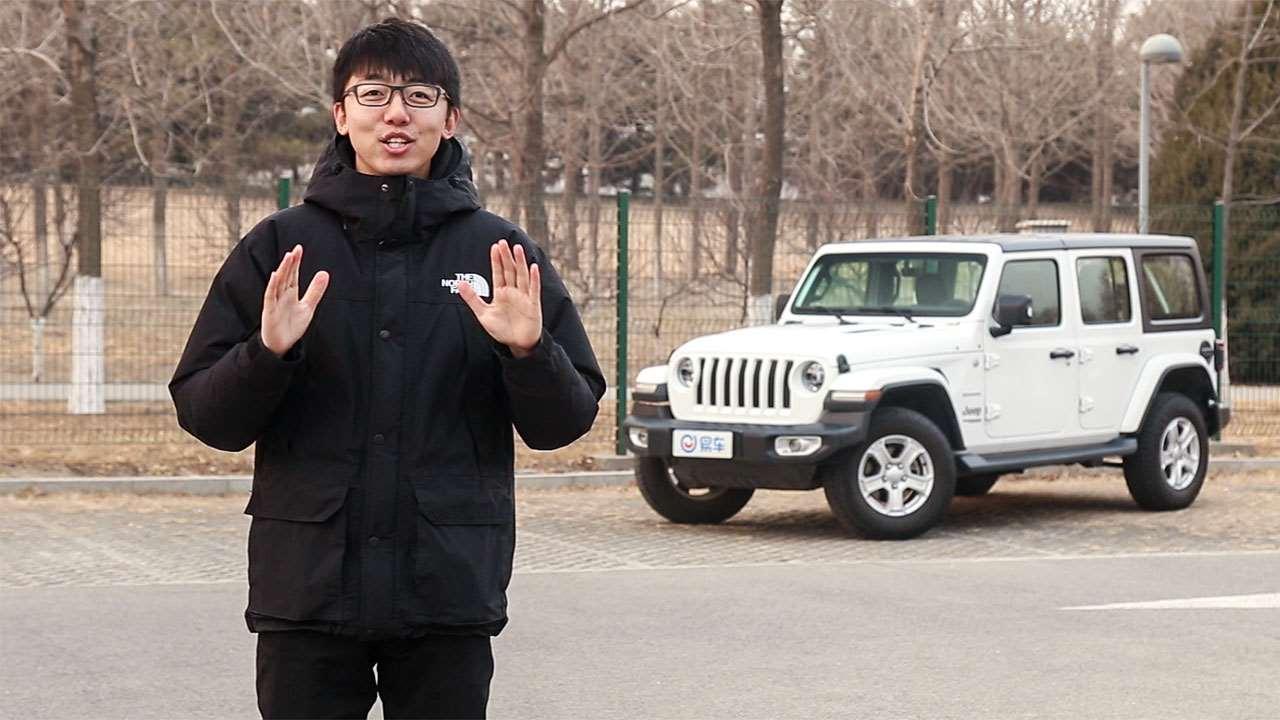 韬客体验Jeep全新牧马人 波澜不惊却处处惊喜
