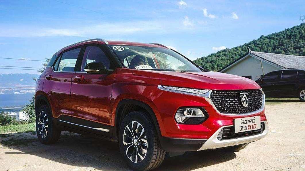 2019款宝骏510新增3款车型 售价区间5.58-6.98万元