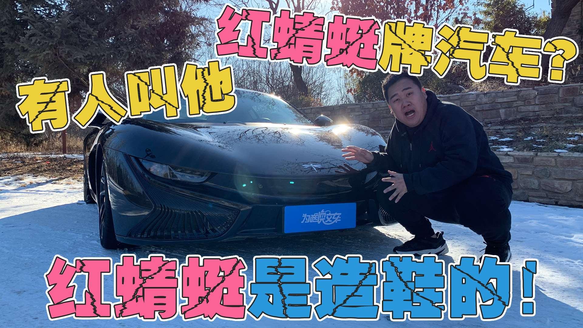 中国品牌纯电动跑车?补贴后68万的前途K50了解