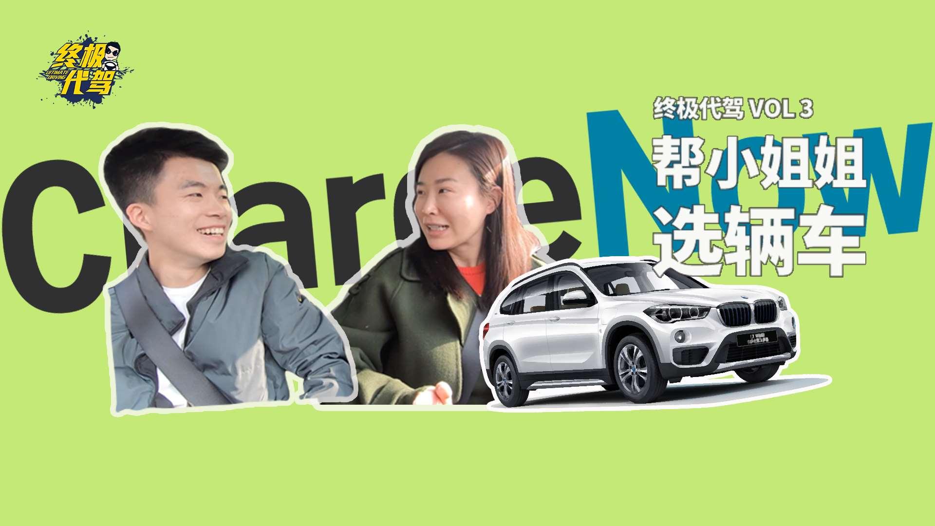 豪华品牌混动车并不贵,30万就提全新宝马SUV!