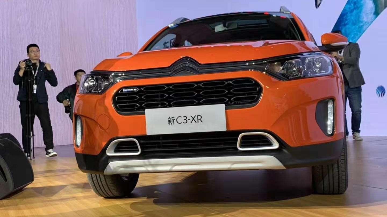 增配降价不套娃 东风雪铁龙新C3-XR 9.48万起上市
