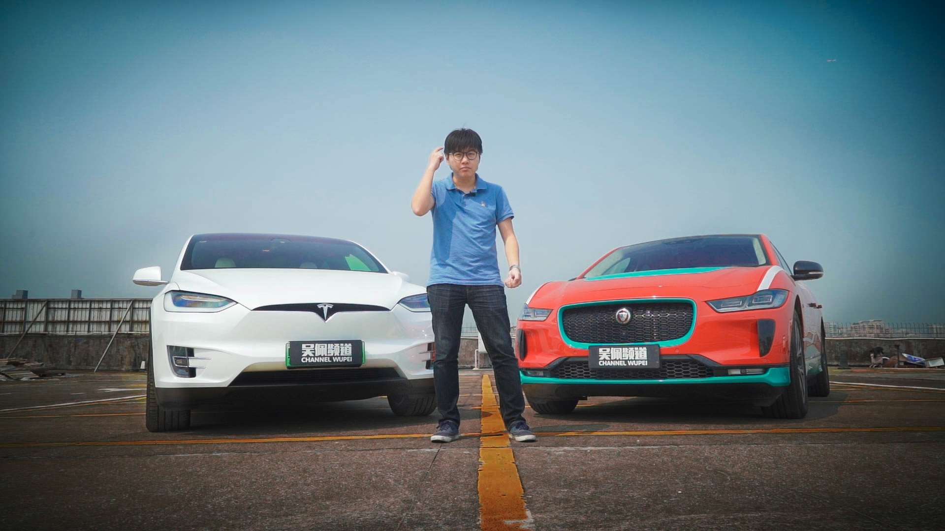 捷豹I-Pace和特斯拉Model X的对比