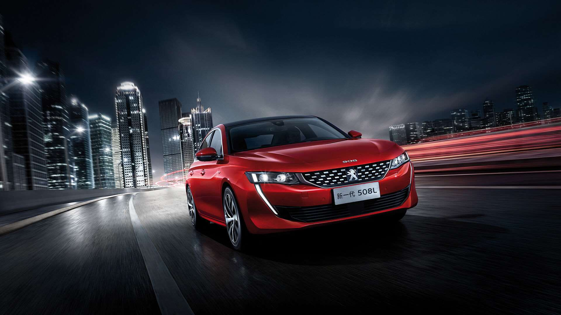 运动新潮座驾 新一代东风标致508L上市