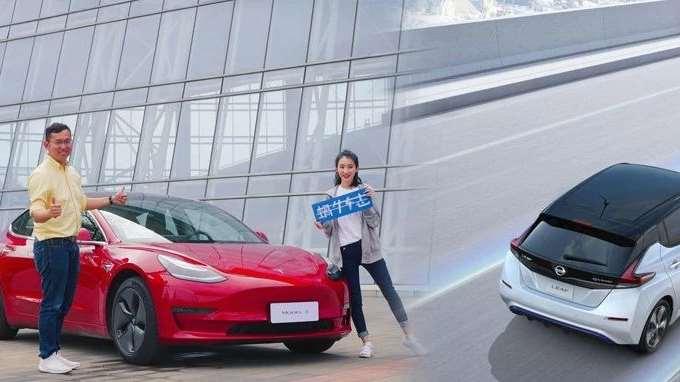 2018年最受环保人士喜欢的10款新能源汽车