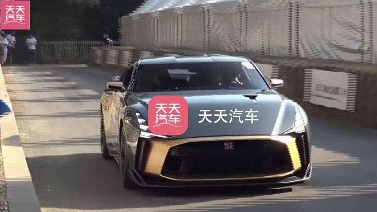 战神尼桑 GT R50静态介绍