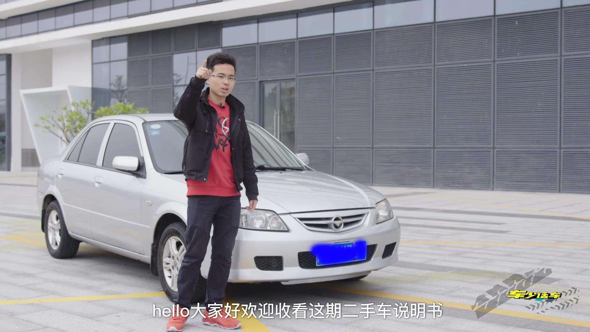 万元购入傻傻分不清楚车型,到底是福美来还是海福星