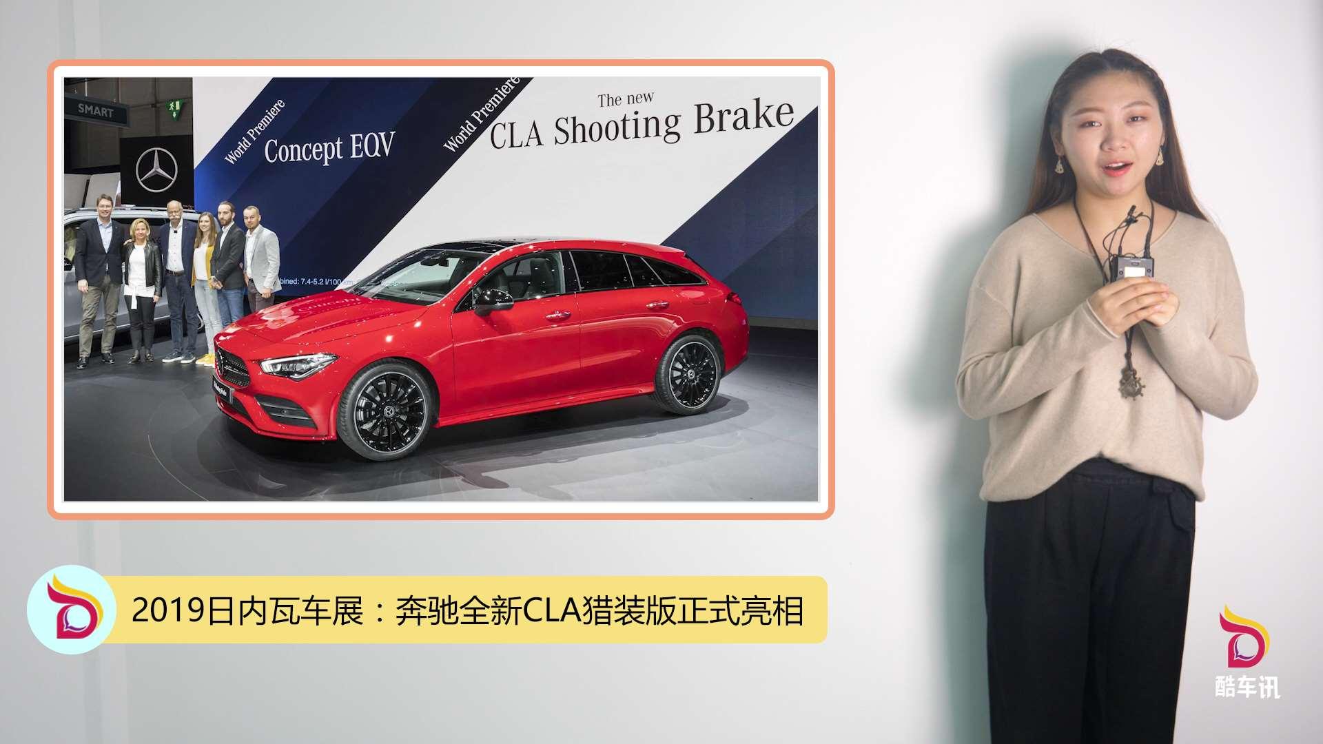 【视频】27.69万元起售 2019款沃尔沃S60L将于7月27日正式上_易车视频