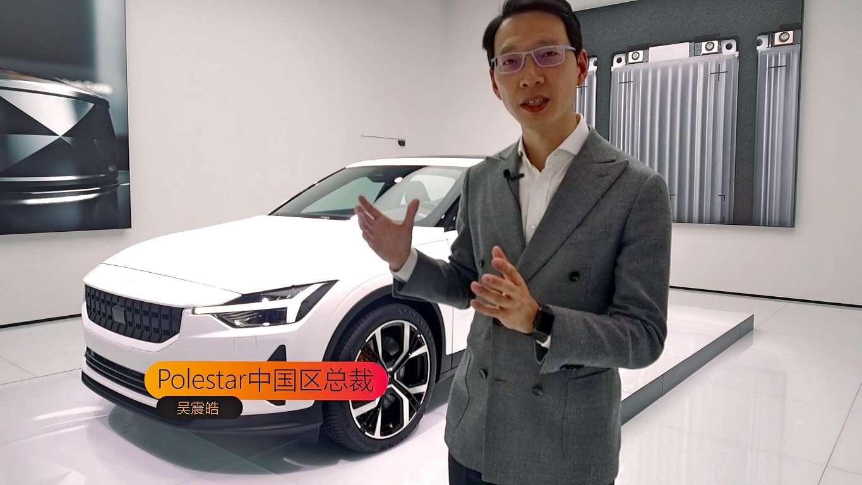Polestar中国CEO告诉你:Polestar 2比Model 3好在哪