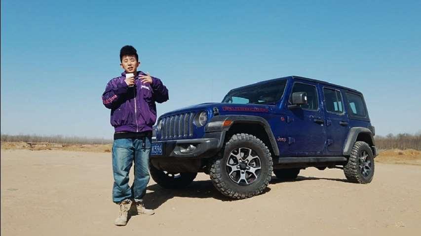 Jeep牧马人卢比肯,这些小的外观改动你发现了吗
