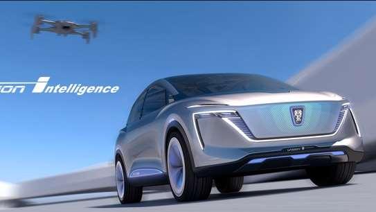全球首款5G智能座舱 上汽荣威Vision-i正式亮相