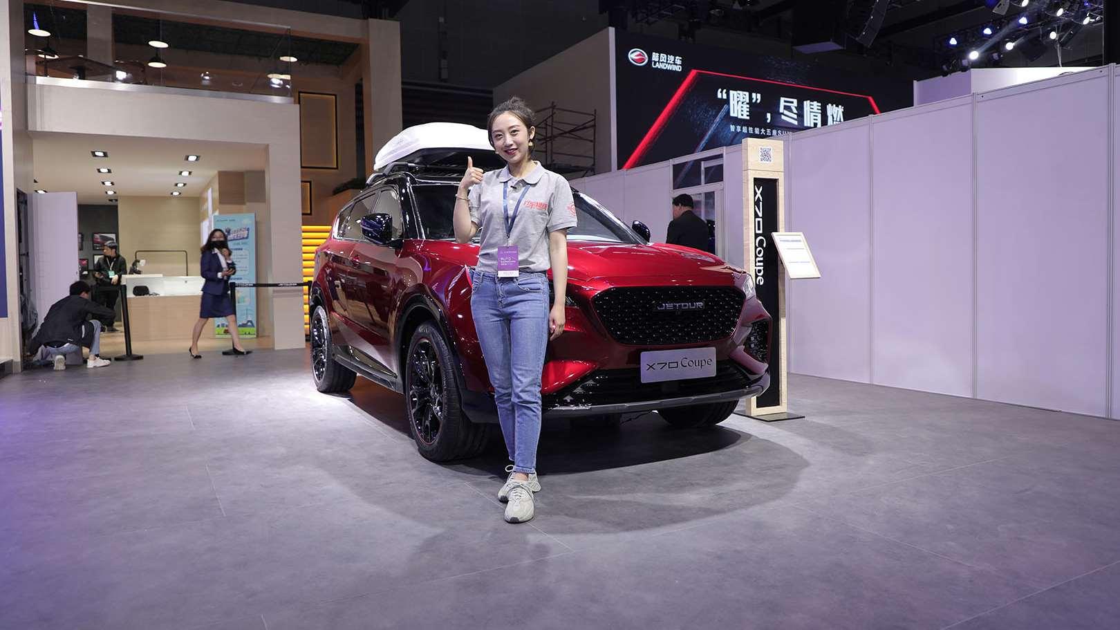 深度定制捷途X70 Coupe登陆2019上海车展