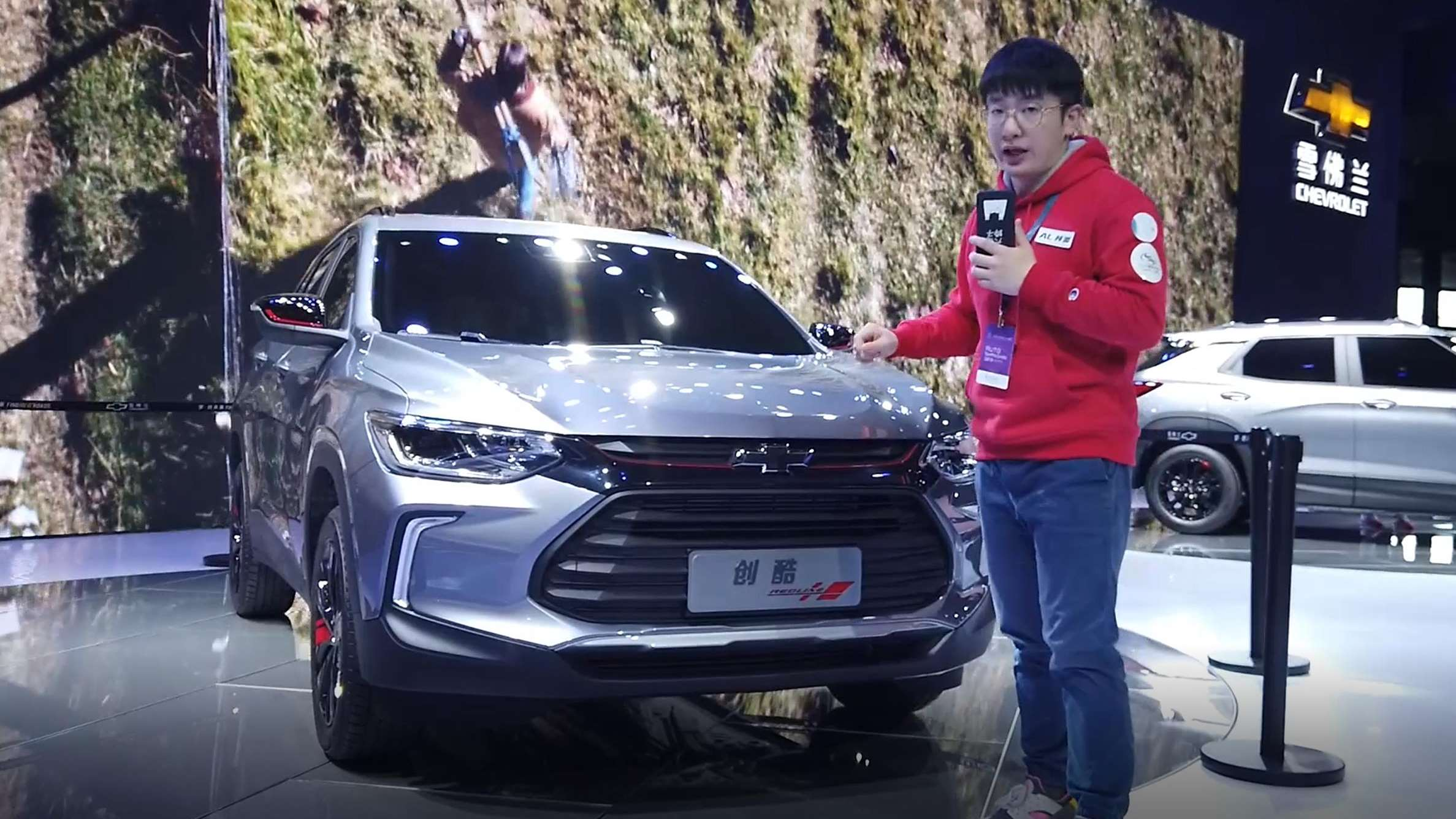 上海车展解读全新雪佛兰创酷,尺寸放大,搭载三缸机