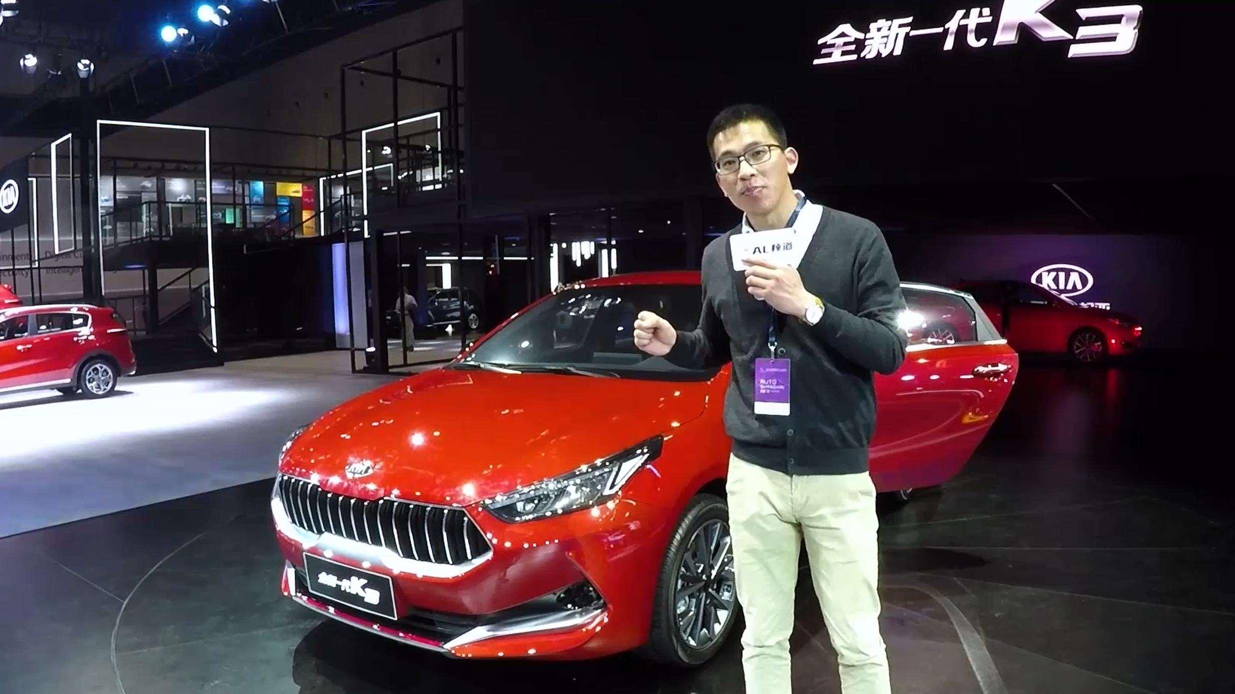 上海车展解读全新一代起亚K3,外观设计还是卖点吗?