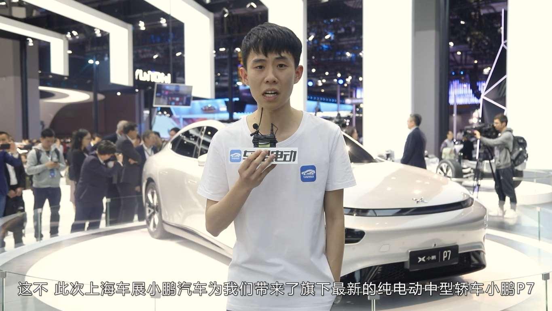 【上海车展】聊聊小鹏P7:这辆轿车不一般!