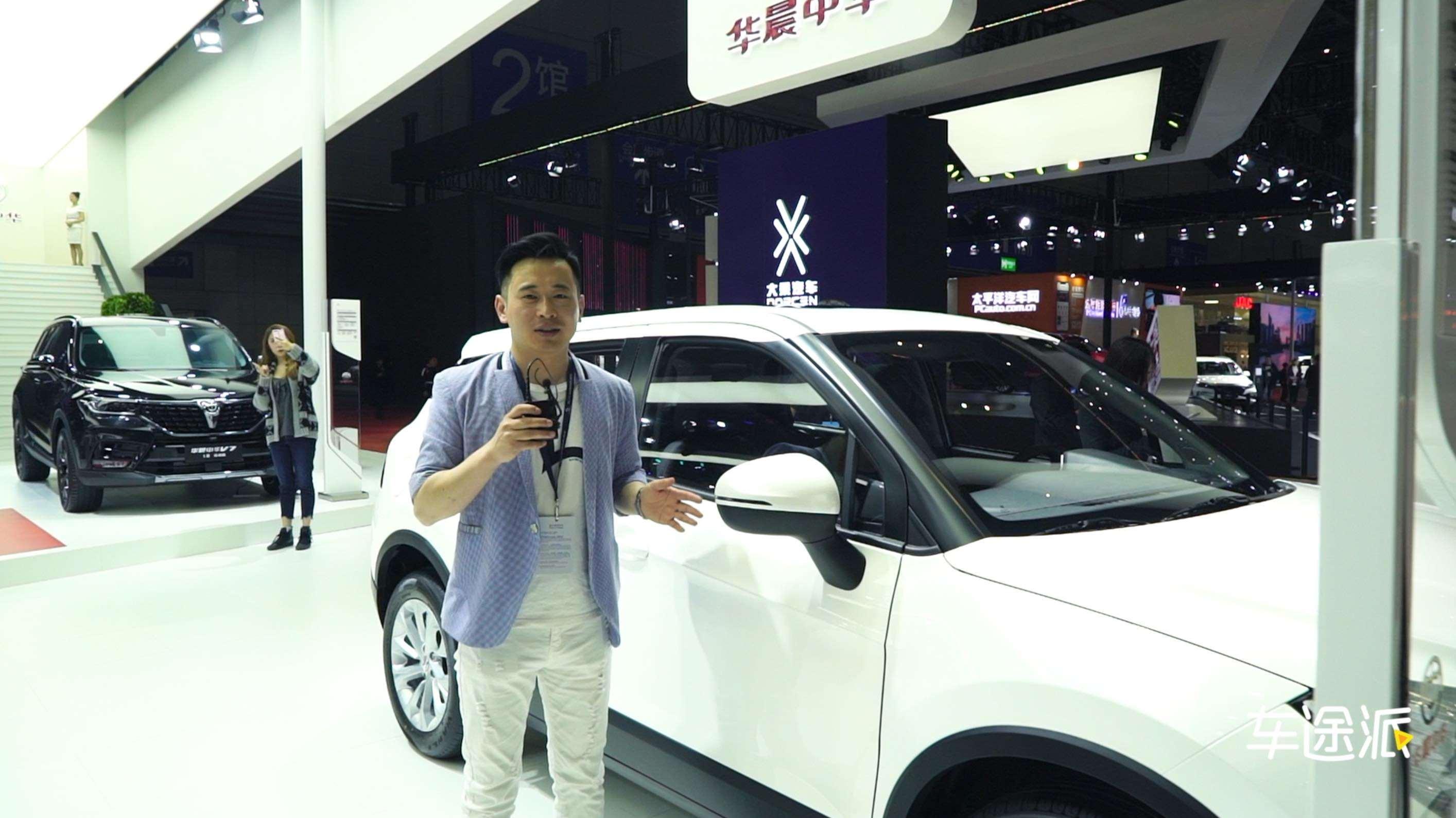 华晨中华V3上海车展上市,与现款有哪些不同?
