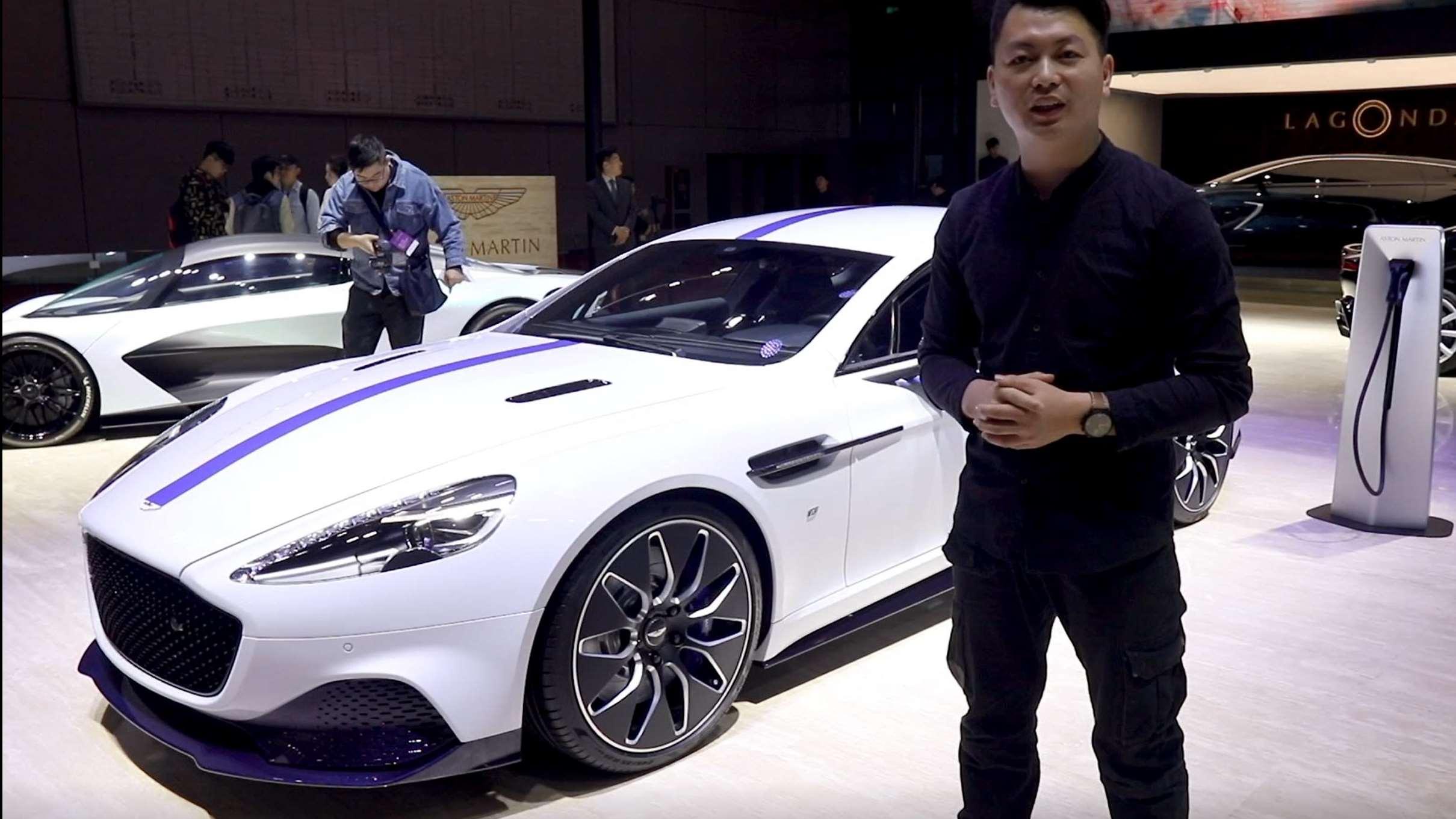 阿斯顿·马丁Rapide E上海车展全球首秀,限量155辆