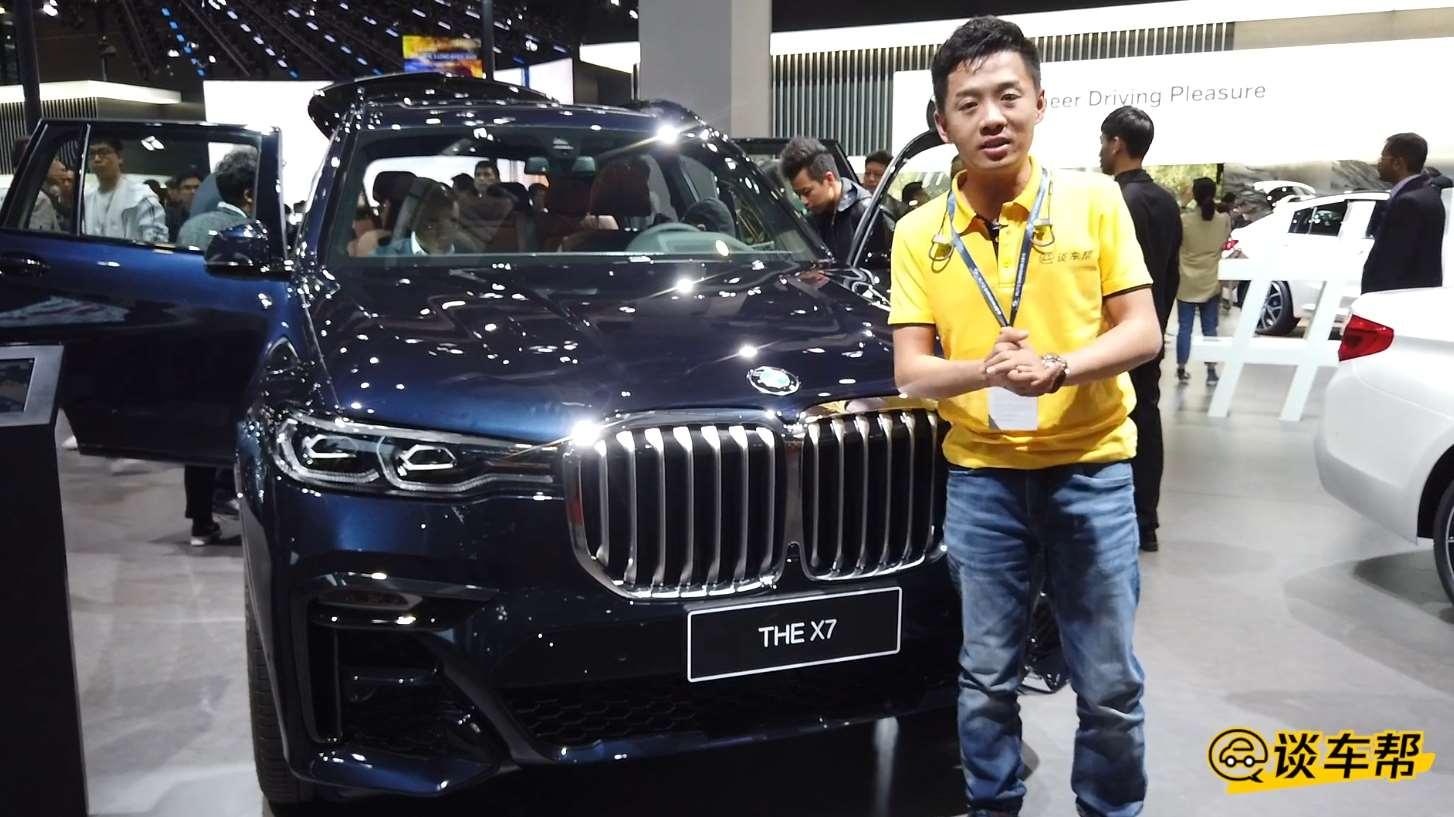 【2019上海车展】谈车帮测评 宝马X7