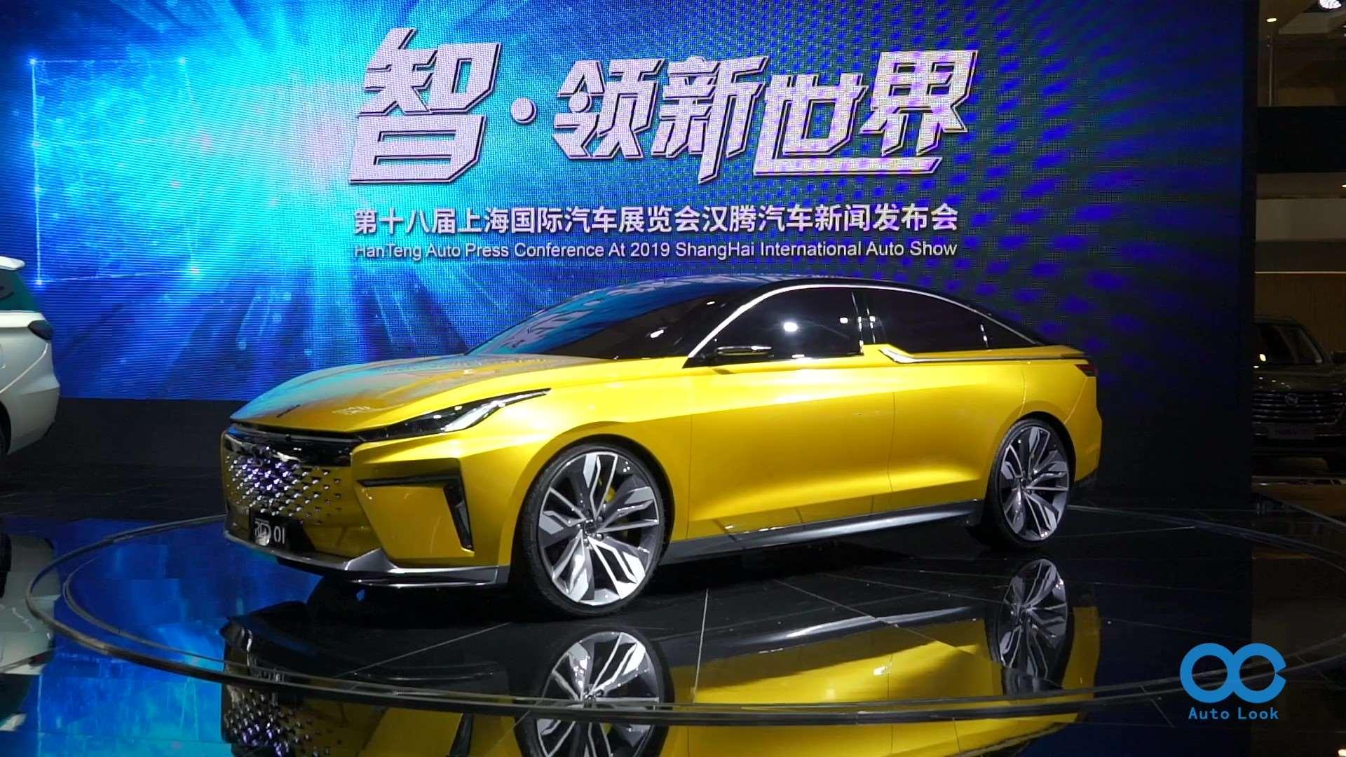 「上海车展」极具轿跑范儿,汉腾RED 01造型突破想象