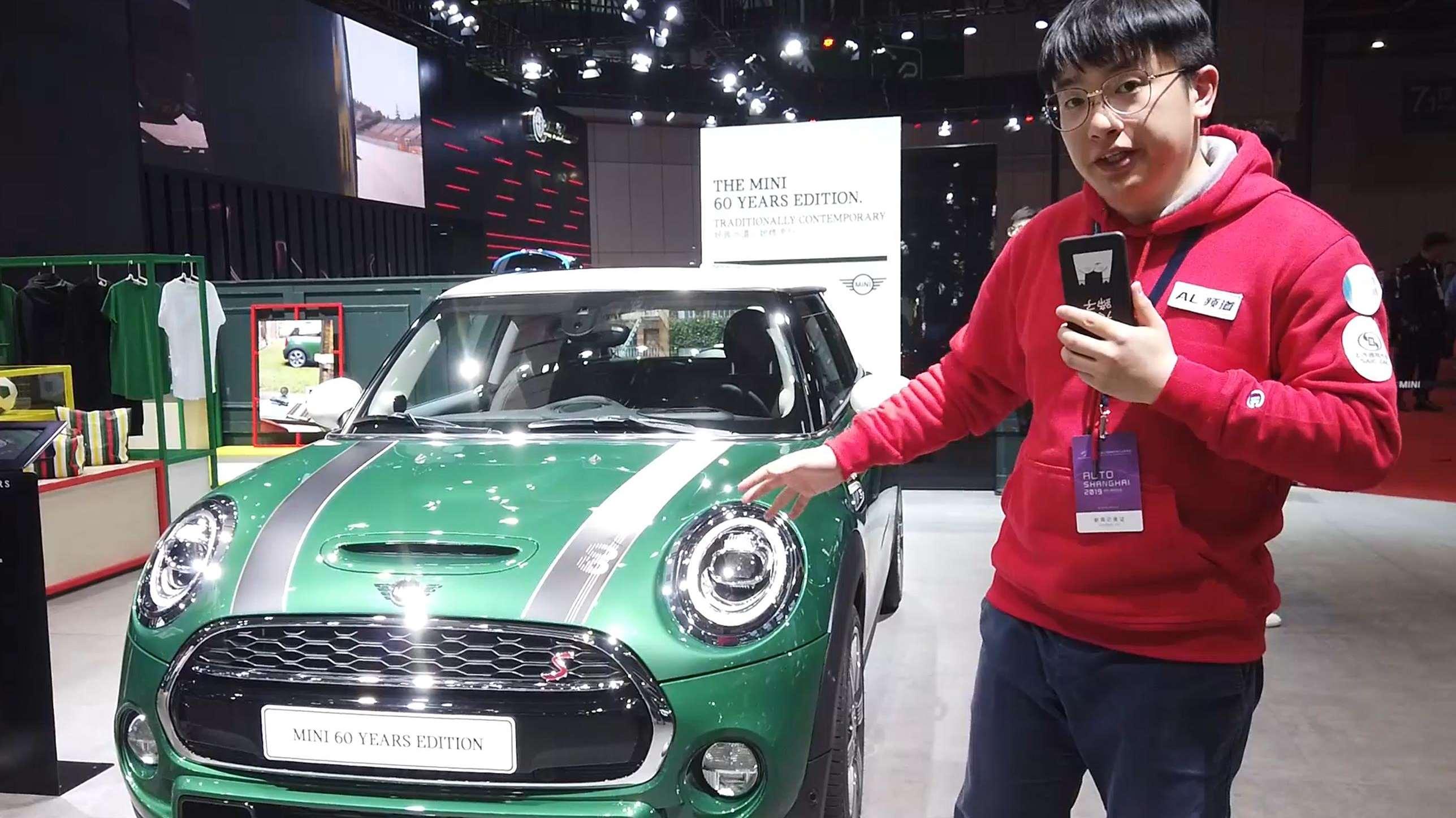 MINI 60周年纪念版亮相上海车展,限量100台