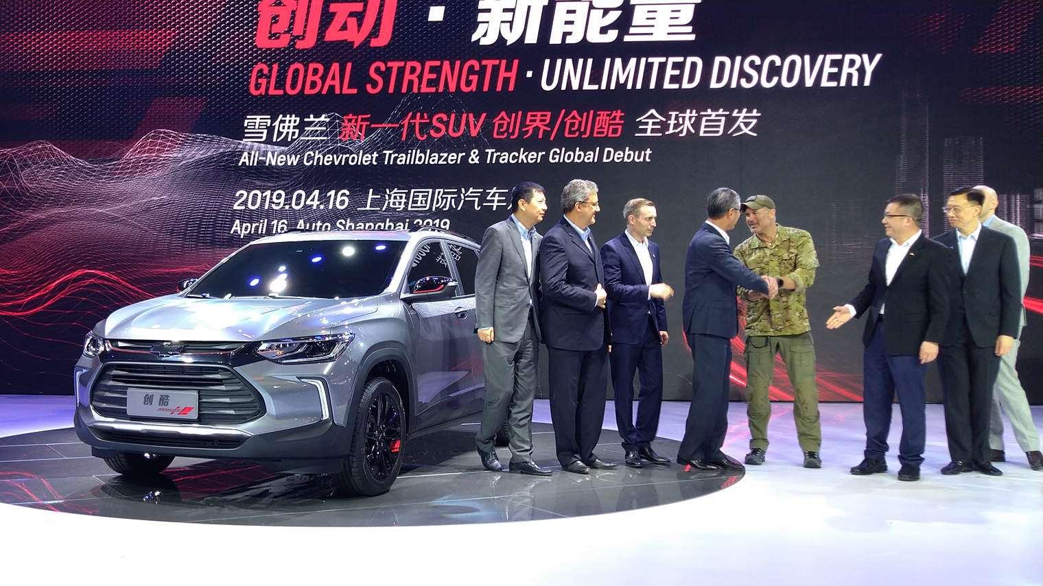 2019上海车展:雪佛兰两款SUV车型创酷创界首