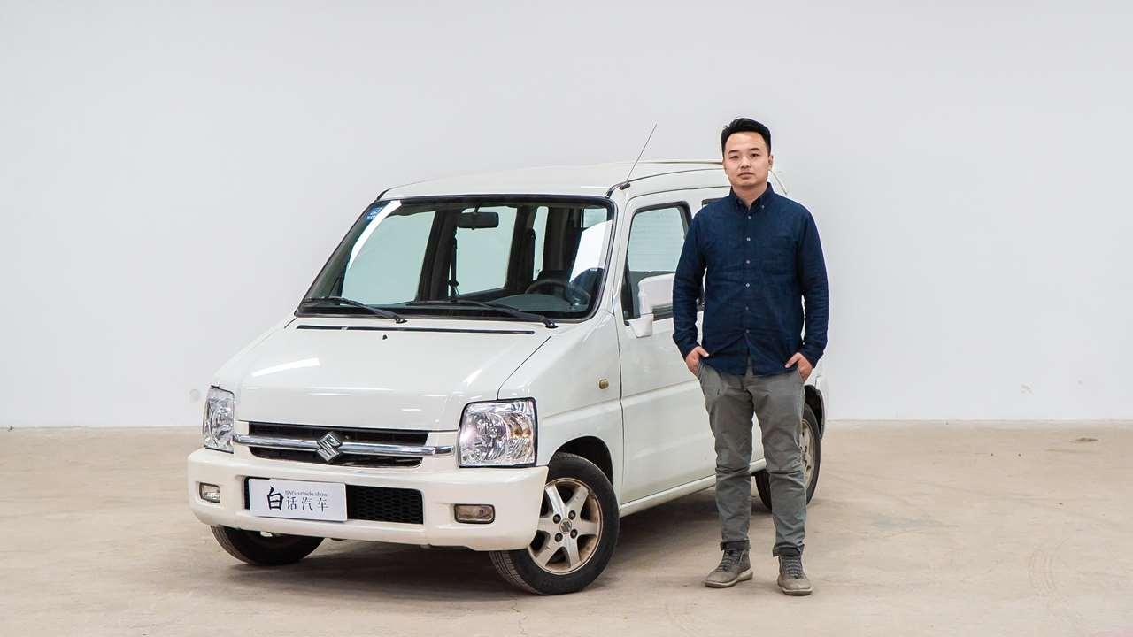 这车能装下全世界,方头方脑的好伙伴——铃木北斗星