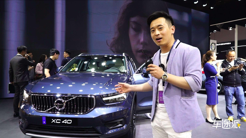 全新沃尔沃上海车展正式上市,这车到底值不值得买?