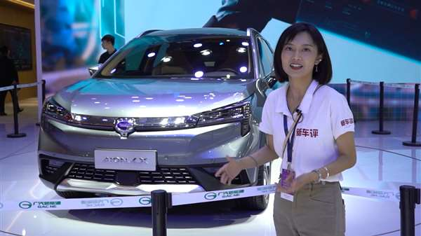 阿miu聊新车:广汽新能源Aion LX