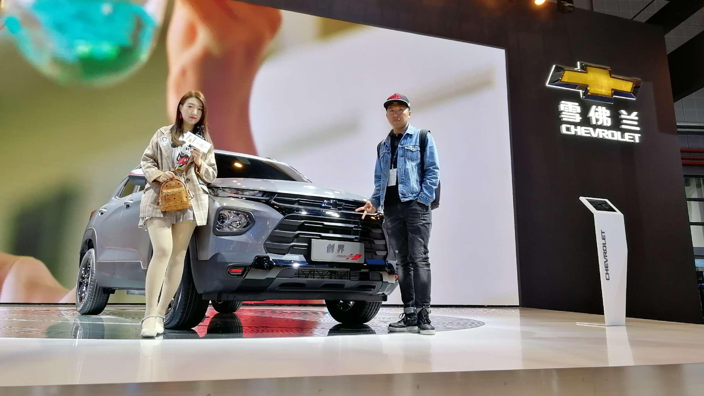 2019上海车展:雪佛兰全新创界Redline发布