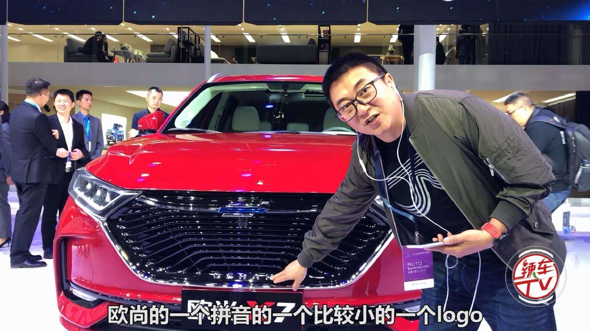 欧尚X7和长安乘用车用同样动力,是否值得期待?