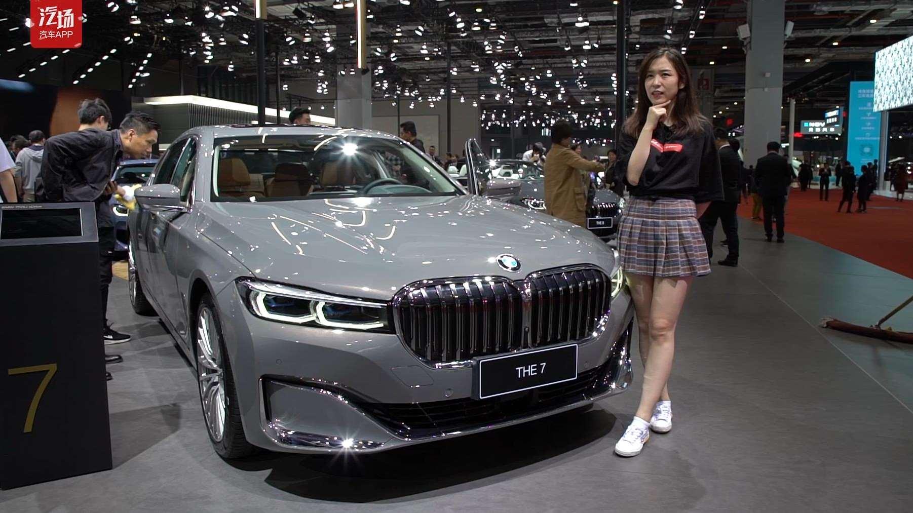"""激光大灯照明达600m """"整容""""后的BMW 7系 鼻孔更大"""