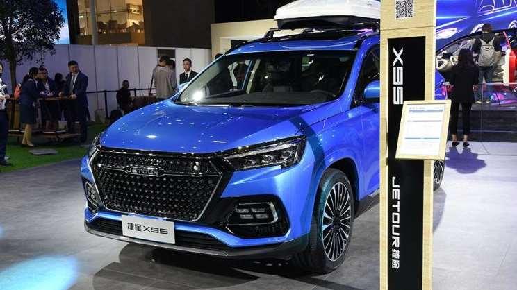 捷途X95上海车展首发亮相,内饰堪称豪车,能不能火