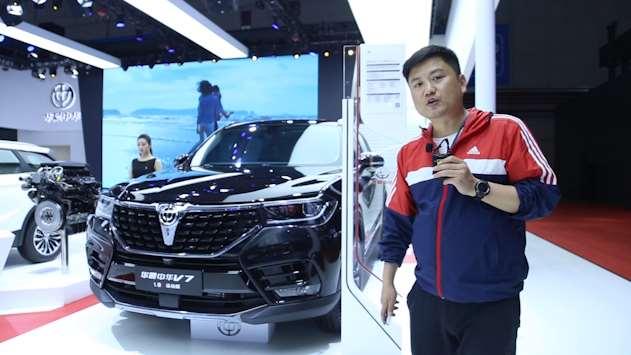 中华V7 1.8T运动版上海车展亮相,到底实力有多强