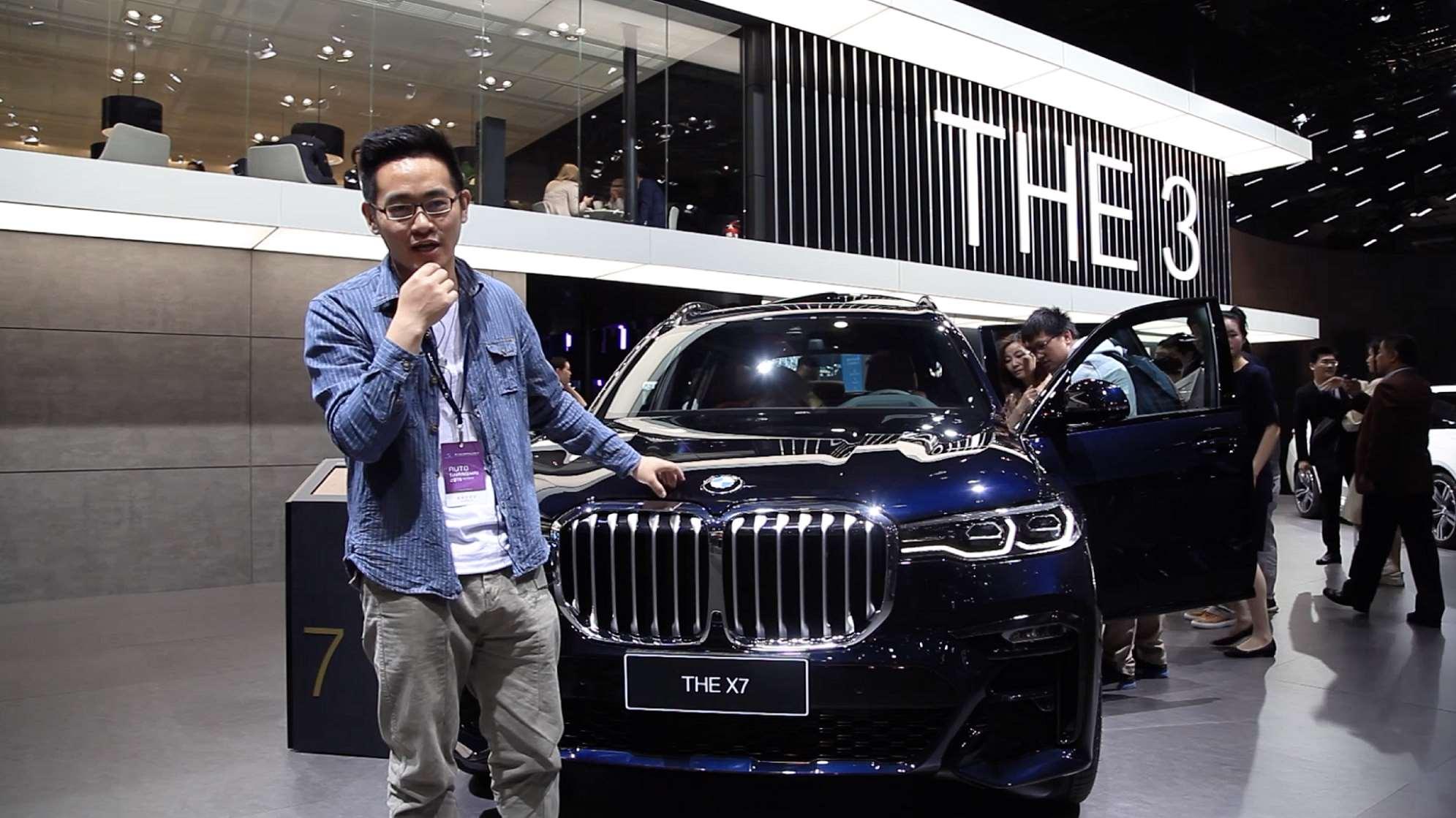 宝马旗舰SUV X7上市,售价100-162.8万元,一配置证明
