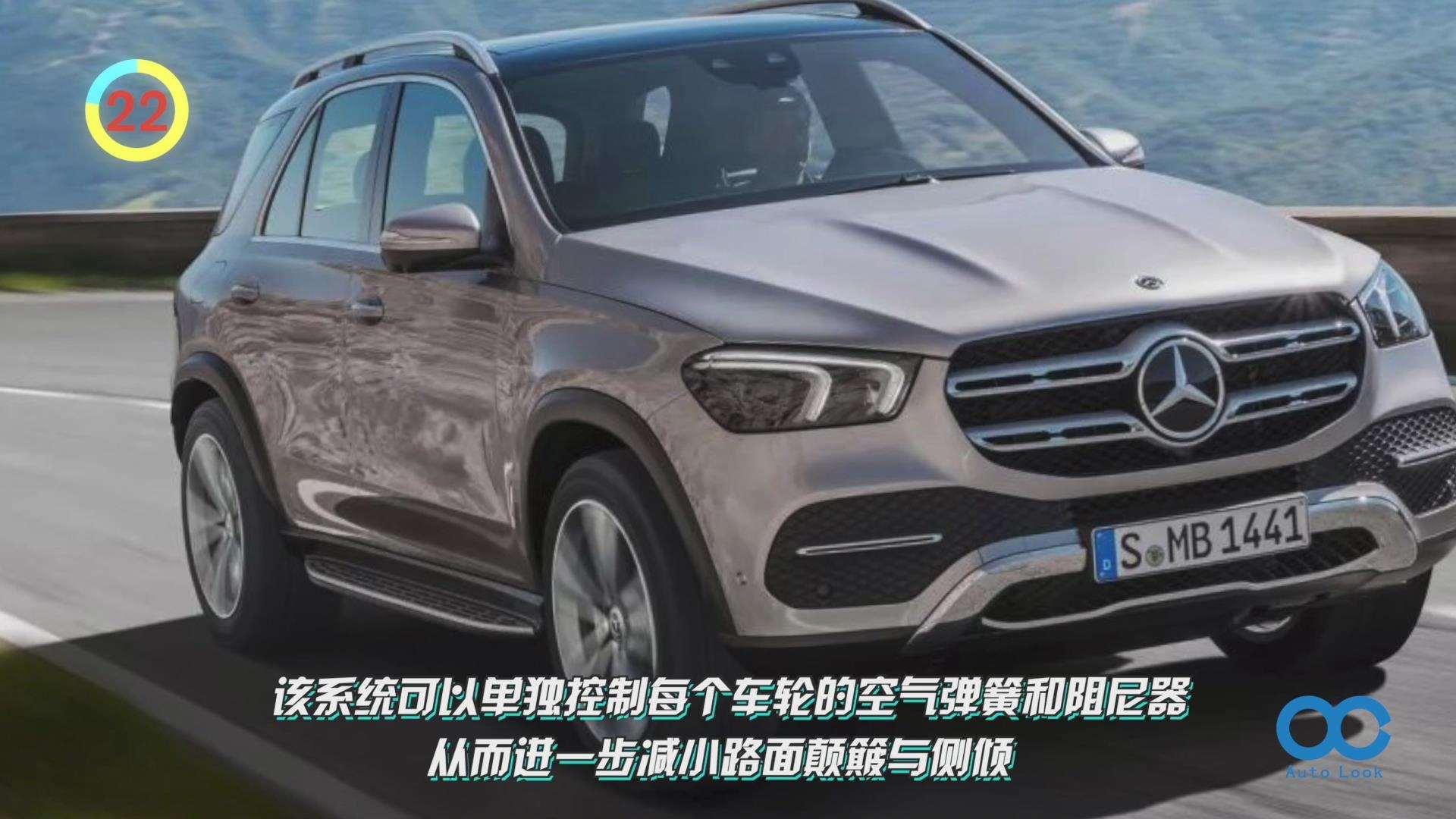 【百秒看车】奔驰GLE国内上市72.78万元起售