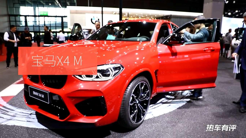 宝马X4 M:3.0T发动机,零百加速仅4.2S