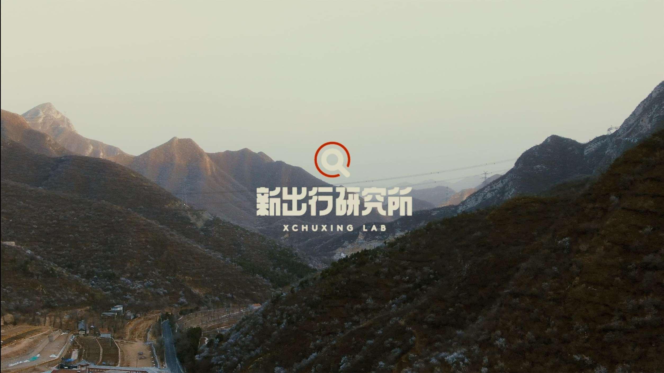新出行研究所 | 吴颖长测比亚迪唐 EV