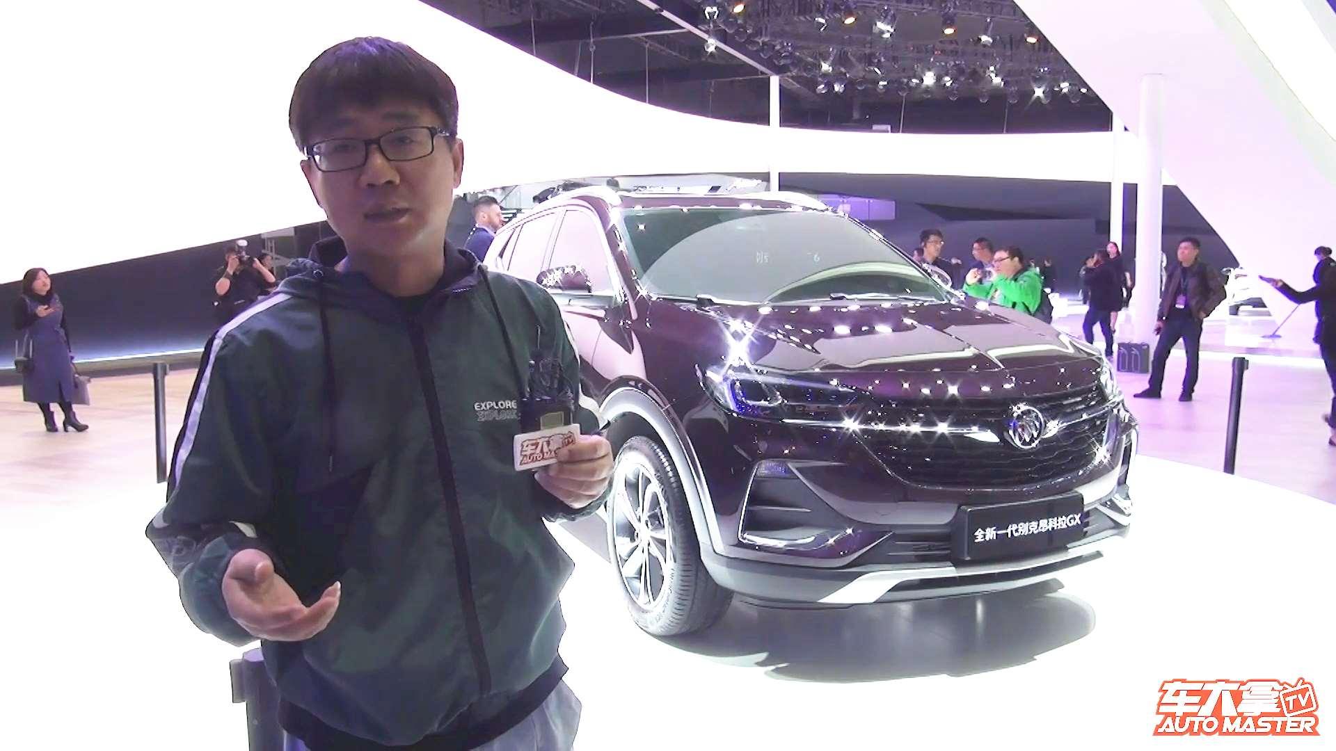 别克昂科拉加长加大变昂科拉GX,冲击小型SUV市场