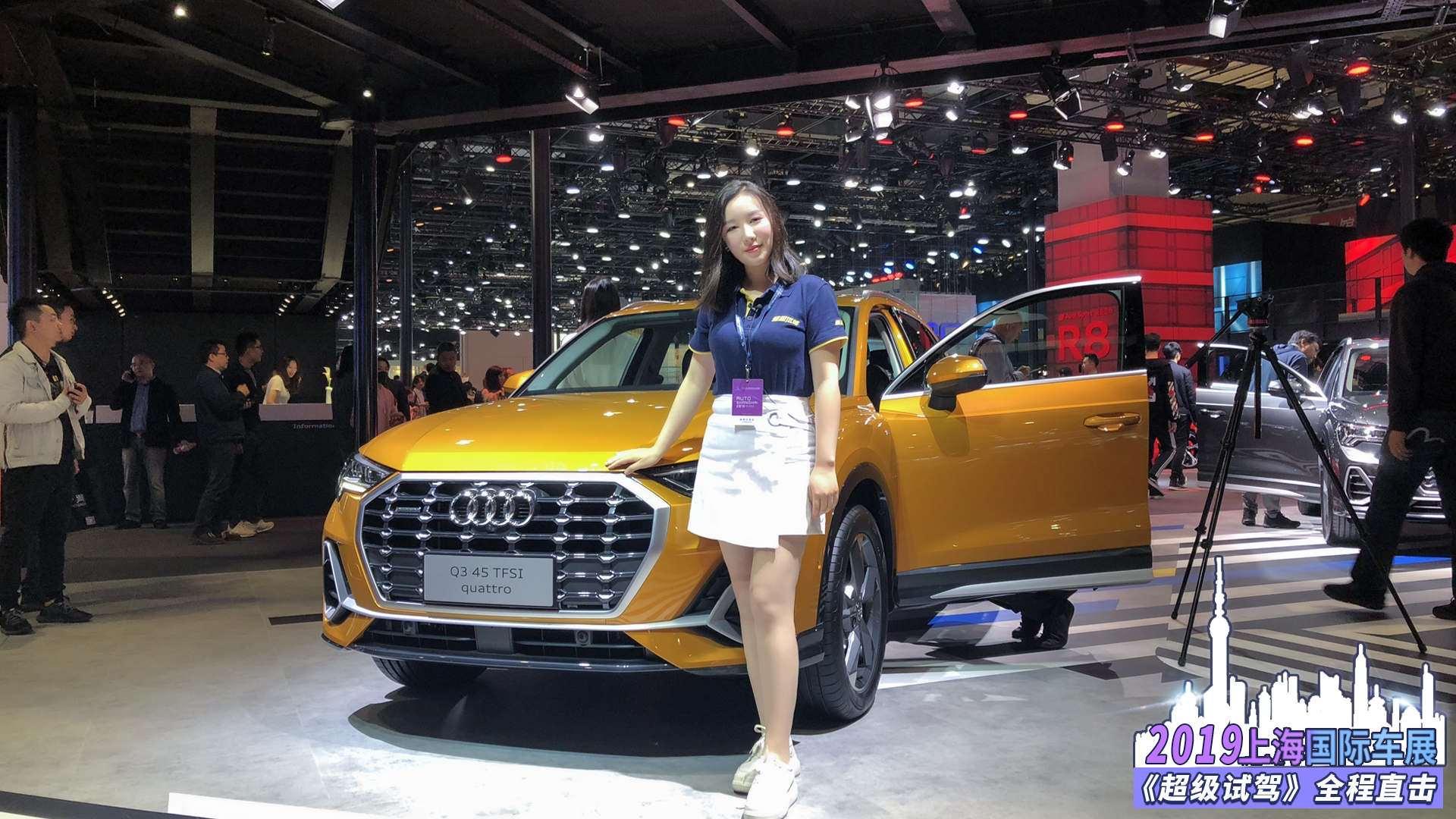 全新奥迪Q3打头阵 上海车展豪华SUV 6车横评!