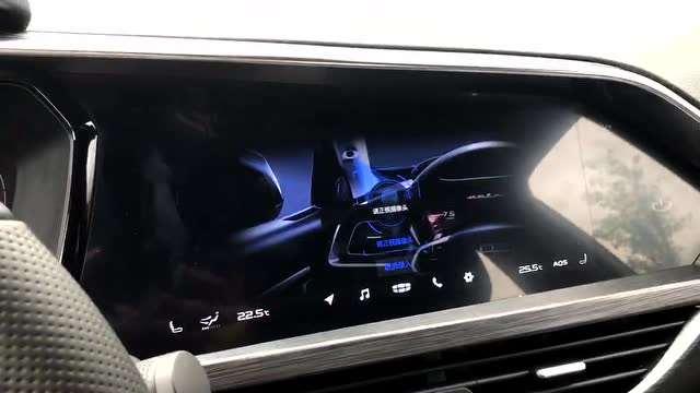 抢鲜看:吉利星越AWD人脸识别功能,人性化设计