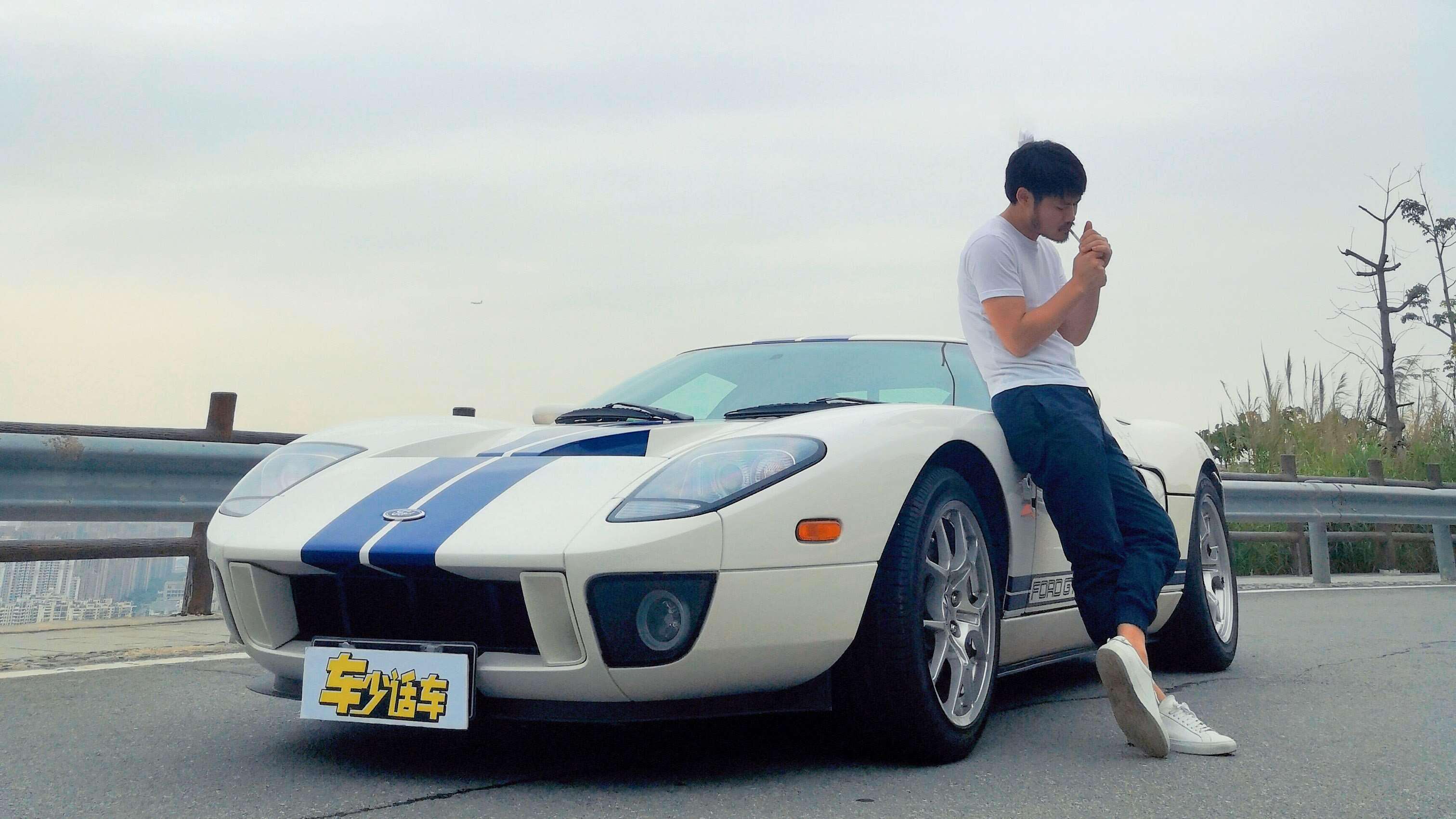 一台国内你想不到有的福特,从福特GT观美国车的超跑