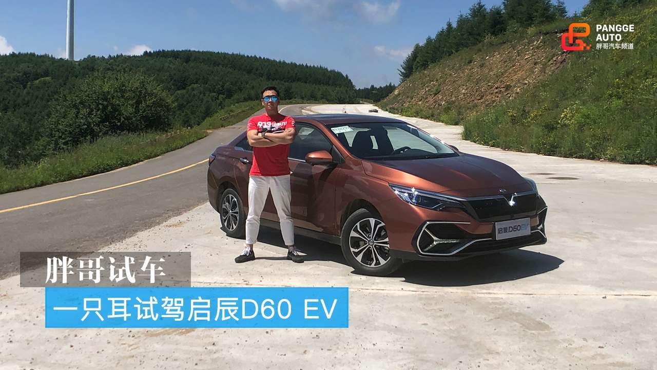 视频:[胖哥试车]80期 试驾宝马新X5_新浪视频